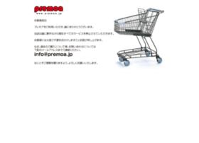 Premoa.jp thumbnail