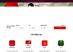 Prepaidbill.robi.com.bd thumbnail