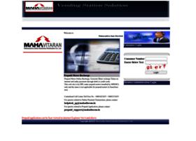 Prepaidmeter.mahadiscom.in thumbnail