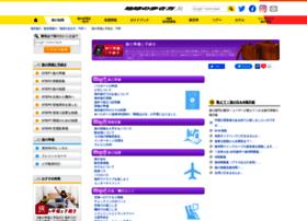 Prepare.arukikata.co.jp thumbnail
