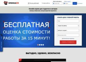Prepod24.ru thumbnail