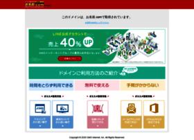 Prepon.jp thumbnail