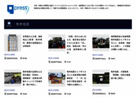 Press9.gr.jp thumbnail