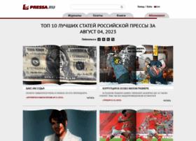 Pressa.ru thumbnail
