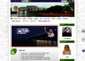 Pressinform.gov.bd thumbnail
