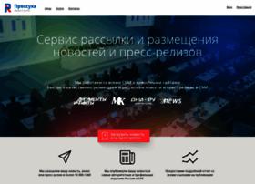 Pressuha.ru thumbnail