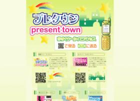 Pretown.jp thumbnail