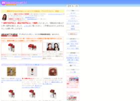 Pretty.co.jp thumbnail