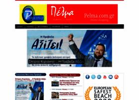 Preveza-info.gr thumbnail