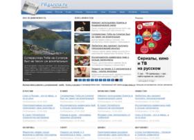 Prgazeta.ru thumbnail