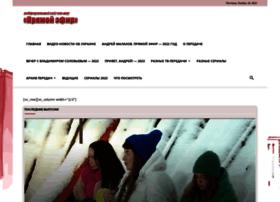 Priamoi-efir.ru thumbnail