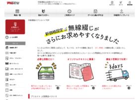 Priate.jp thumbnail