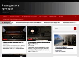 Priborazbor.ru thumbnail
