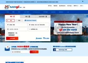 Priceline.com.hk thumbnail