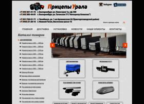 Pricep-ekb.ru thumbnail