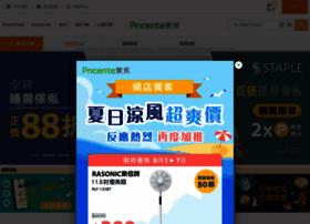 Pricerite.com.hk thumbnail
