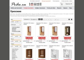 Priho.ru thumbnail