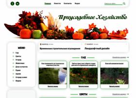 Prihoz.ru thumbnail
