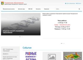 Prim-edu.ru thumbnail