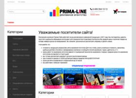 Primaline.ru thumbnail
