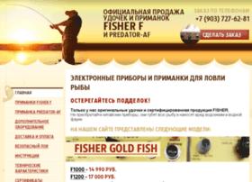 Primanka-fisher.ru thumbnail