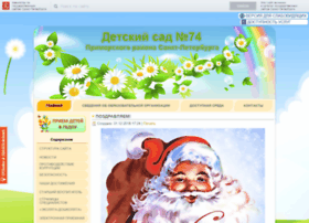 Primdou74.ru thumbnail