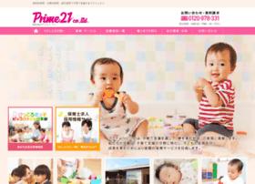 Prime21h.co.jp thumbnail