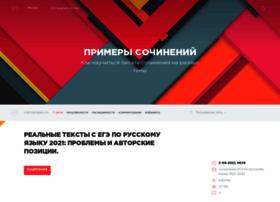 Primersoch.ru thumbnail