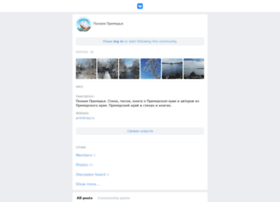 Primkray.ru thumbnail