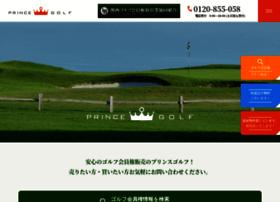 Prince-golf.co.jp thumbnail