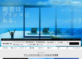 Princehotels.co.jp thumbnail