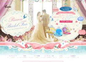 Princess-wedding.jp thumbnail
