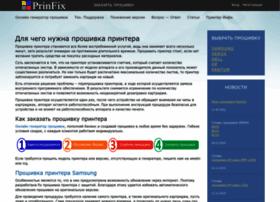 Prinfix.ru thumbnail