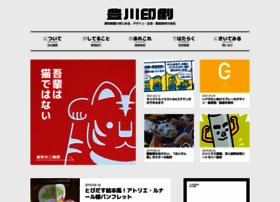 Print-box.jp thumbnail