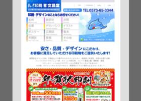 Print-bun.co.jp thumbnail