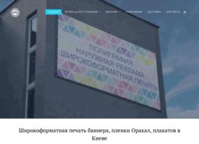 Print-off.com.ua thumbnail