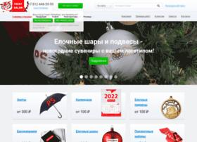 Print-salon.ru thumbnail