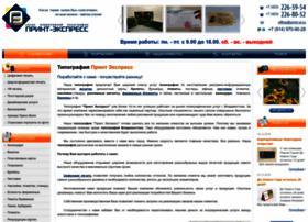 Print-vl.ru thumbnail