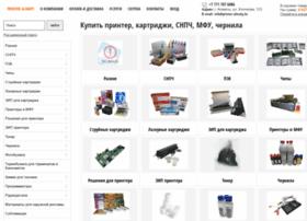 Printer-almaty.kz thumbnail