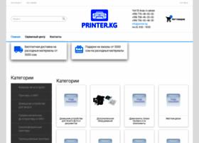 Printer.kg thumbnail