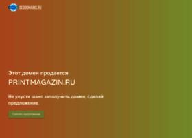 Printmagazin.ru thumbnail