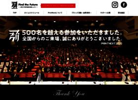 Printnext.jp thumbnail