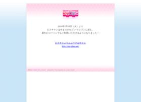 Printno.jp thumbnail