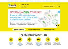 Printomat.ru thumbnail