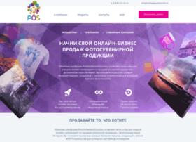 Printondemandsolution.ru thumbnail