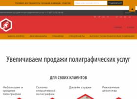 Printsalesman.ru thumbnail