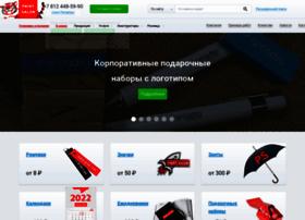 Printsalon.ru thumbnail