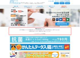 Printsta.jp thumbnail