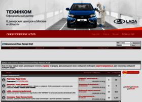 Priorovod.ru thumbnail