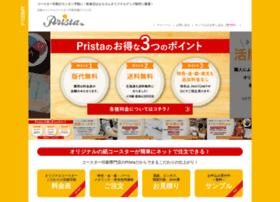 Prista.net thumbnail